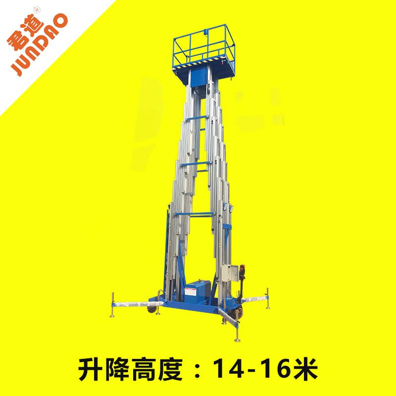 云浮进口深圳电动铝合金高空升降平台定制