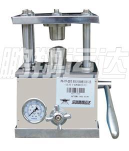 青海锂电池试验型封口机