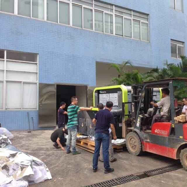 芜湖工厂搬迁公司