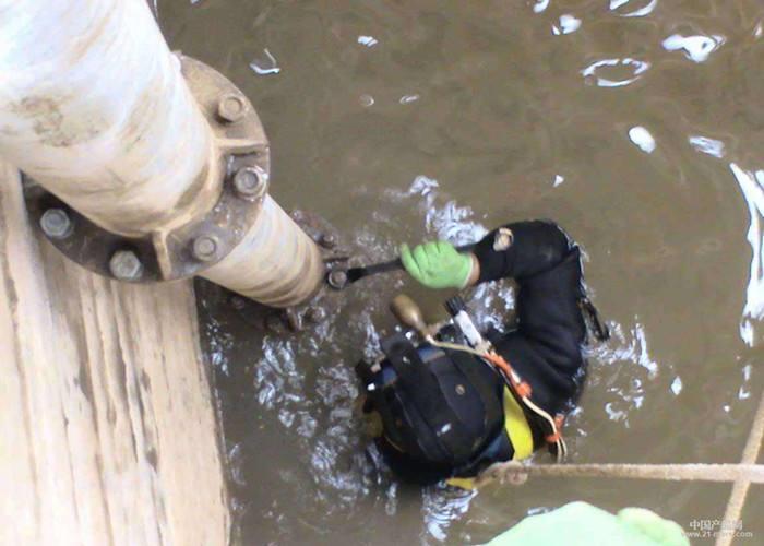 西安潜水堵漏