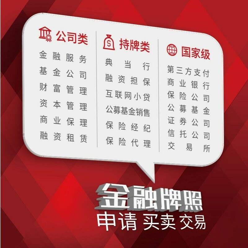 深圳办理融资租赁