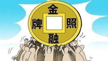 天津注册融资租赁公司注册