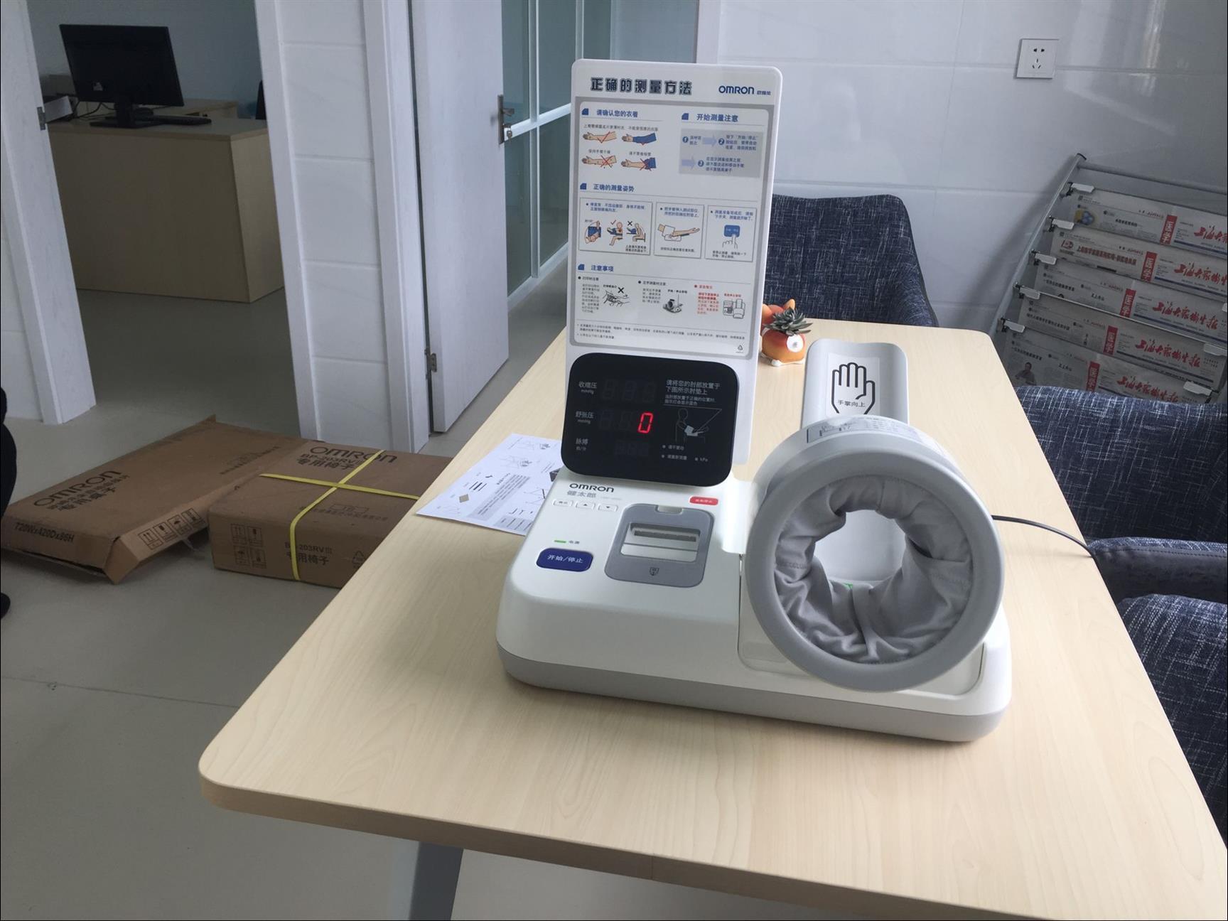 文山欧姆龙全自动血压计HBP9020代理