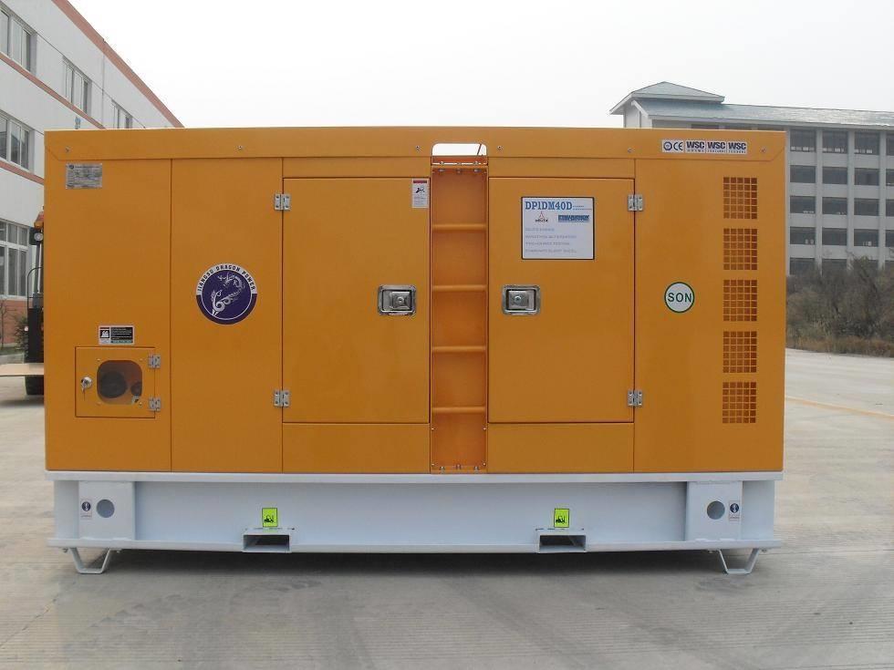 黄山大型静音发电机