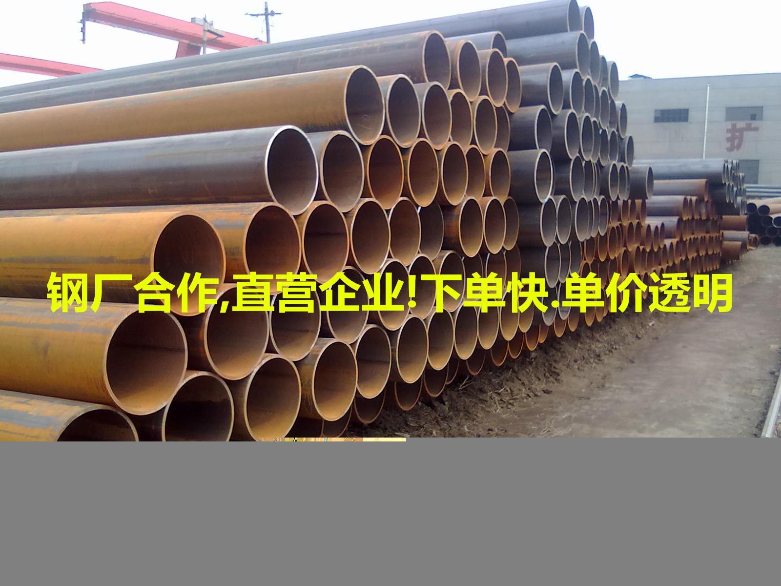 上海专业订制焊管生产厂家