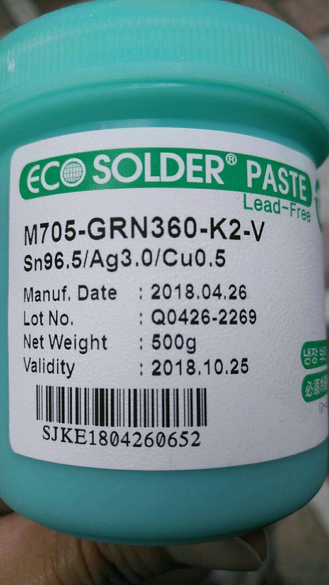 成都氧化元件焊锡膏批发价