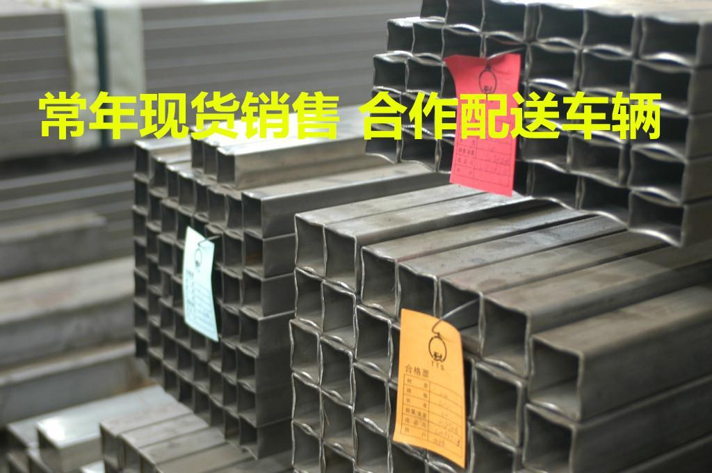 惠州方管制造商
