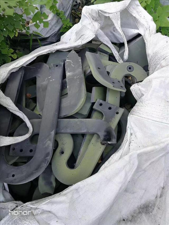 惠州石墨板回收价格