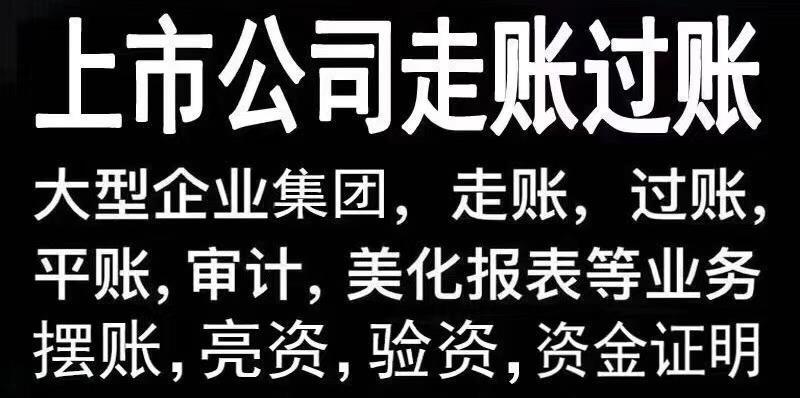 广东资金证明多少钱