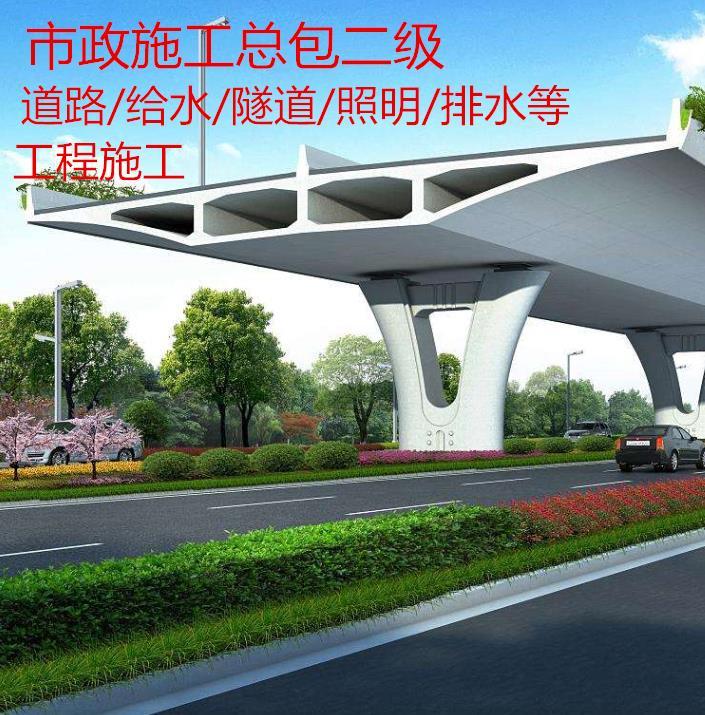 西安专业定制公路设计经销商