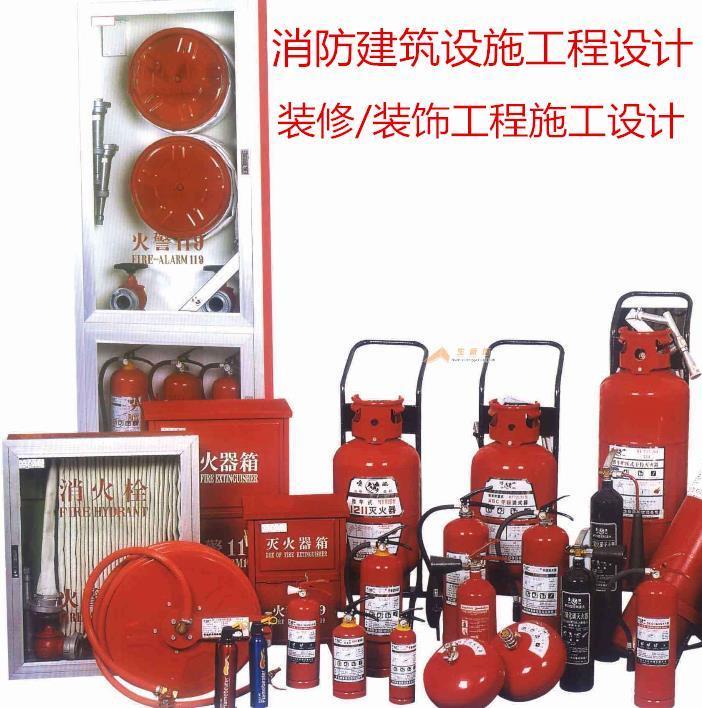 陕西西安去哪买消防装饰设计公司促销