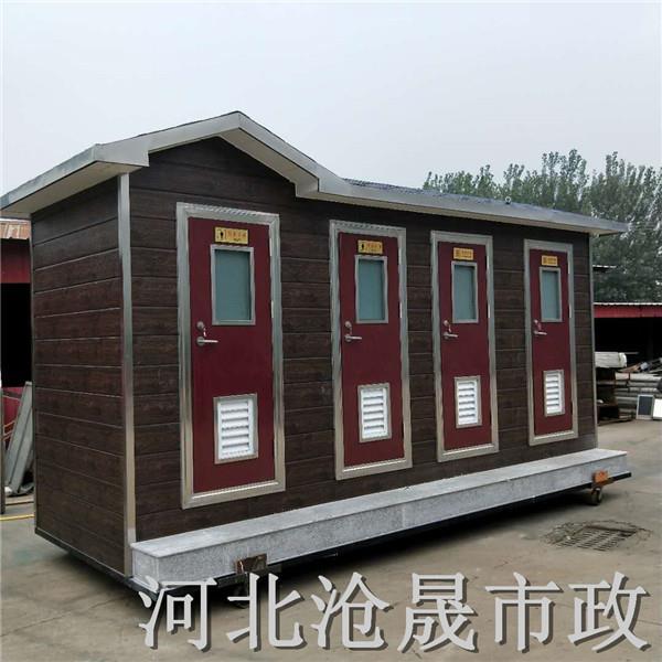 天津生态厕所环保卫生间厂家
