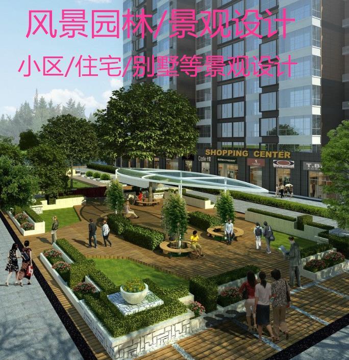 陕西西安正规风景园林设计多少钱