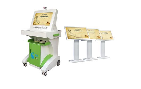 儿童综合素质测试仪障碍筛查