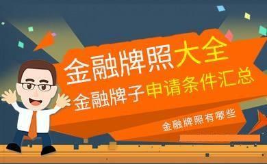 北京办理私募备案注意事项
