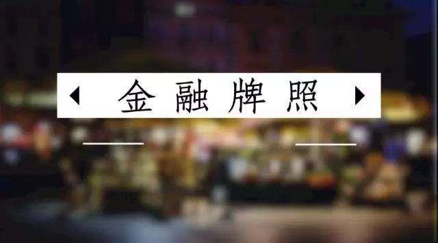 上海注册私募备案注意事项
