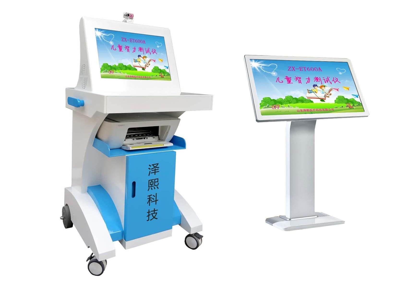 儿童综合素质测评系统公司