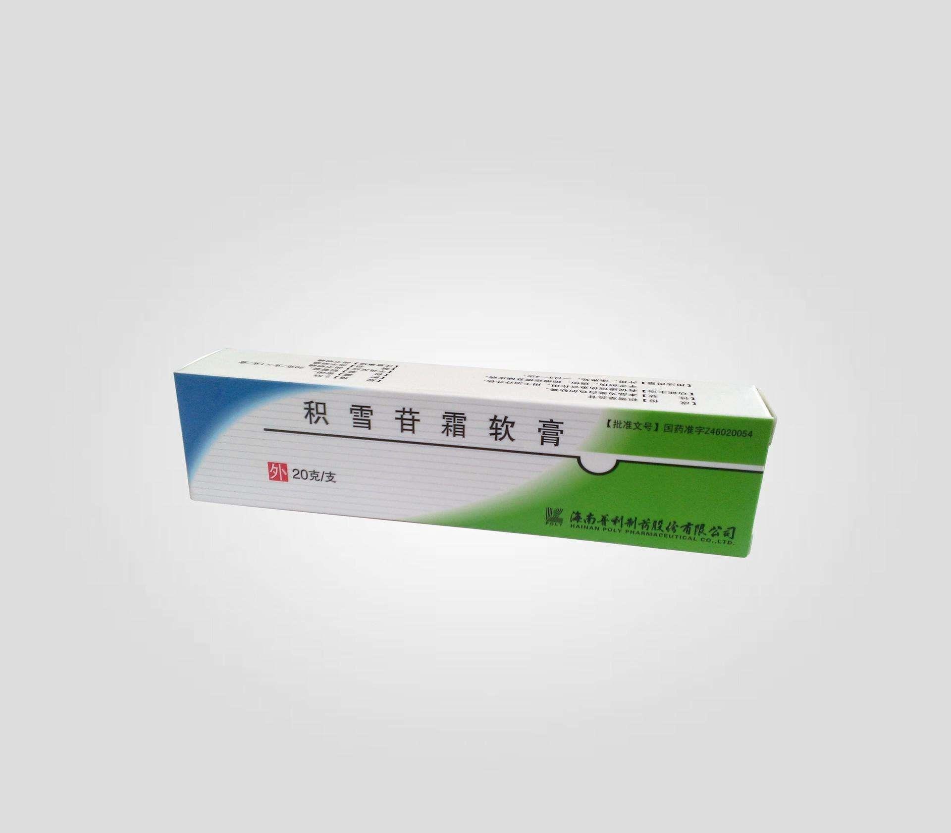 北京方法定制6人小汽车的乐高药盒玩具图片