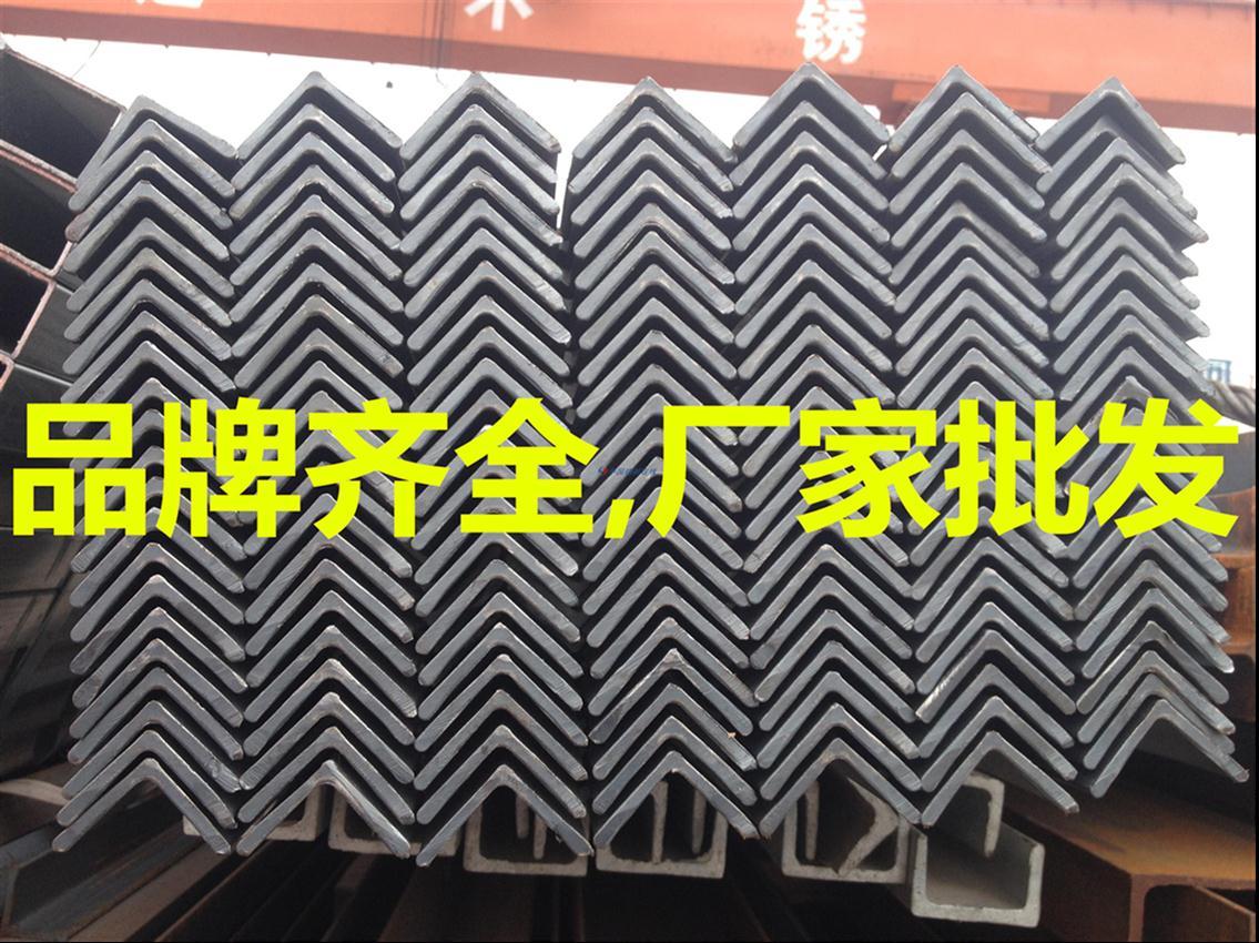 专业订制角铁生产