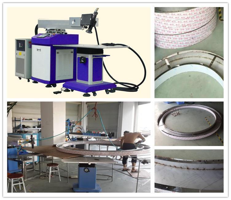 激光焊接自动化设备供应激光焊接机 设备价格 经济高效