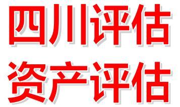 贵州热门私人诊所评估报价