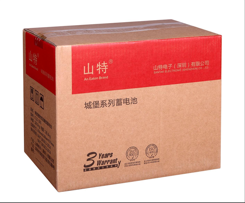 贵阳山特蓄电池代理商