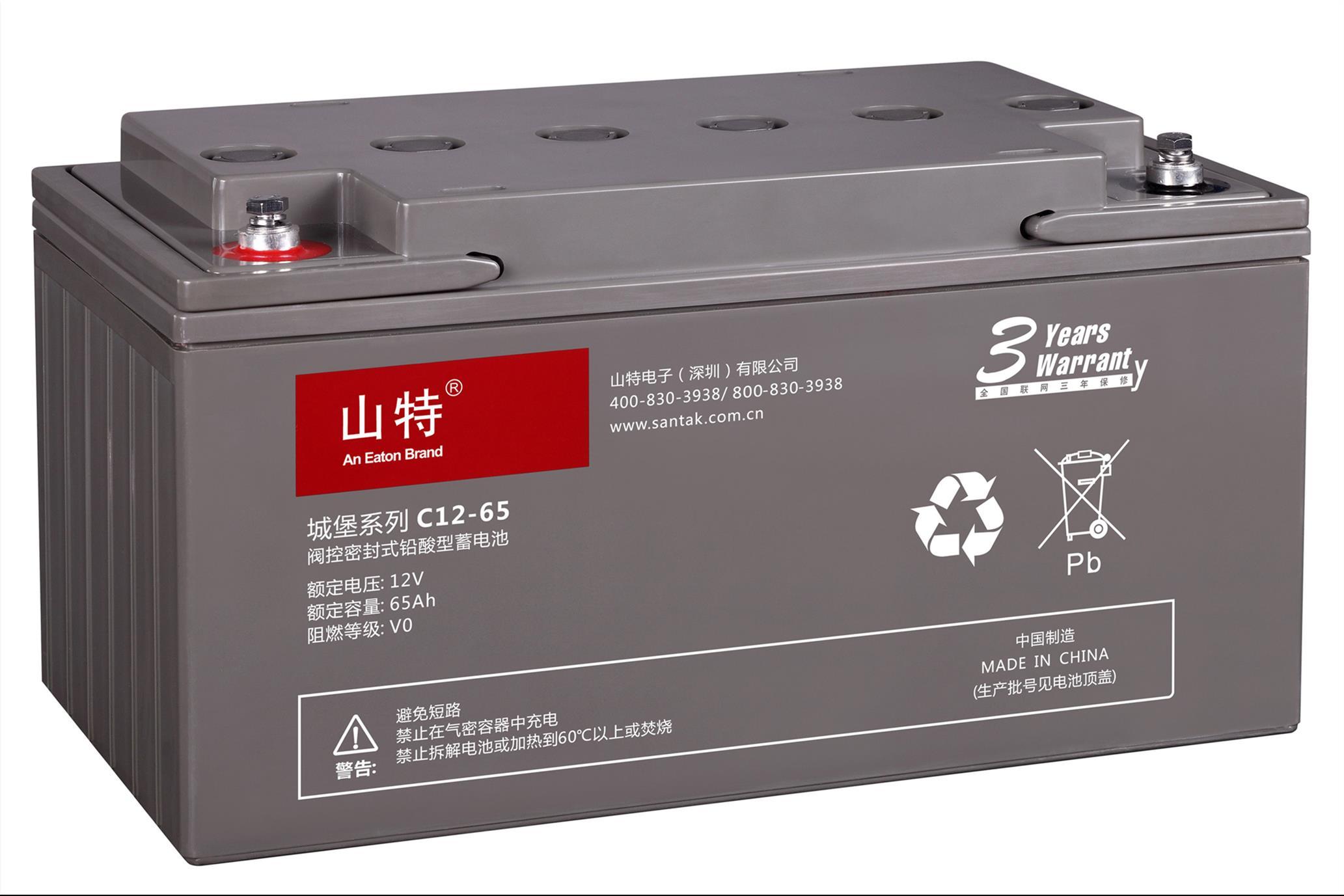 贵阳山特蓄电池