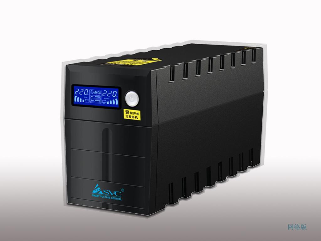 贵阳后备式UPS电源销售价格