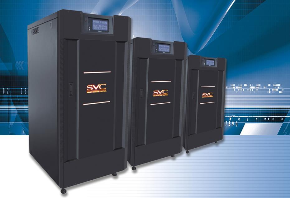 贵州工频在线式UPS电源生产厂家