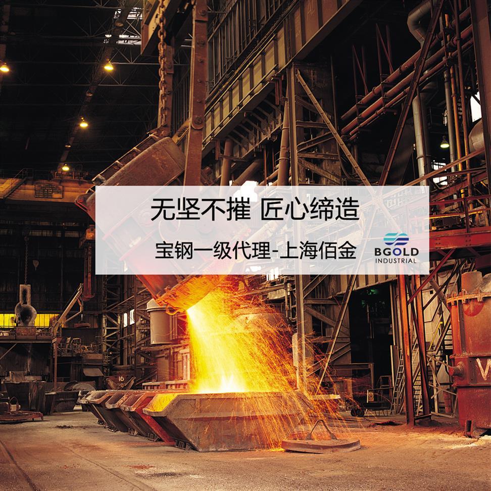 苏州宝钢彩钢板供应商