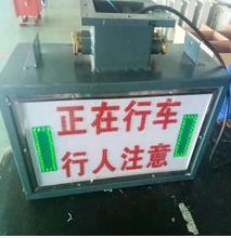 驻马店智能矿用防爆LED显示屏