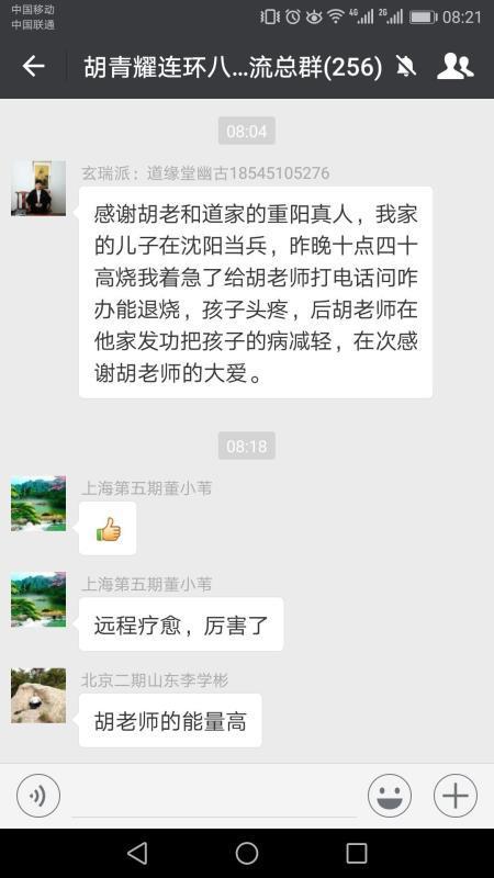 深圳哪里有火针培训