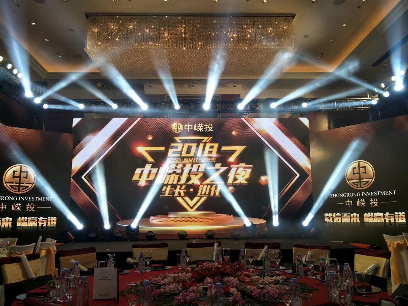 上海LED屏设备租赁公司
