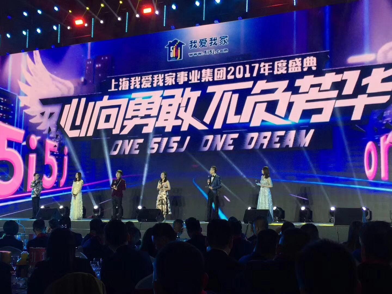 上海舞台灯光租赁价格