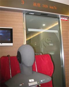 南京噪声检测