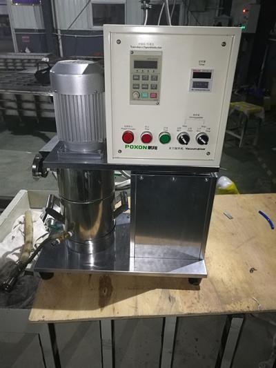 阿坝行星实验室搅拌机怎么使用