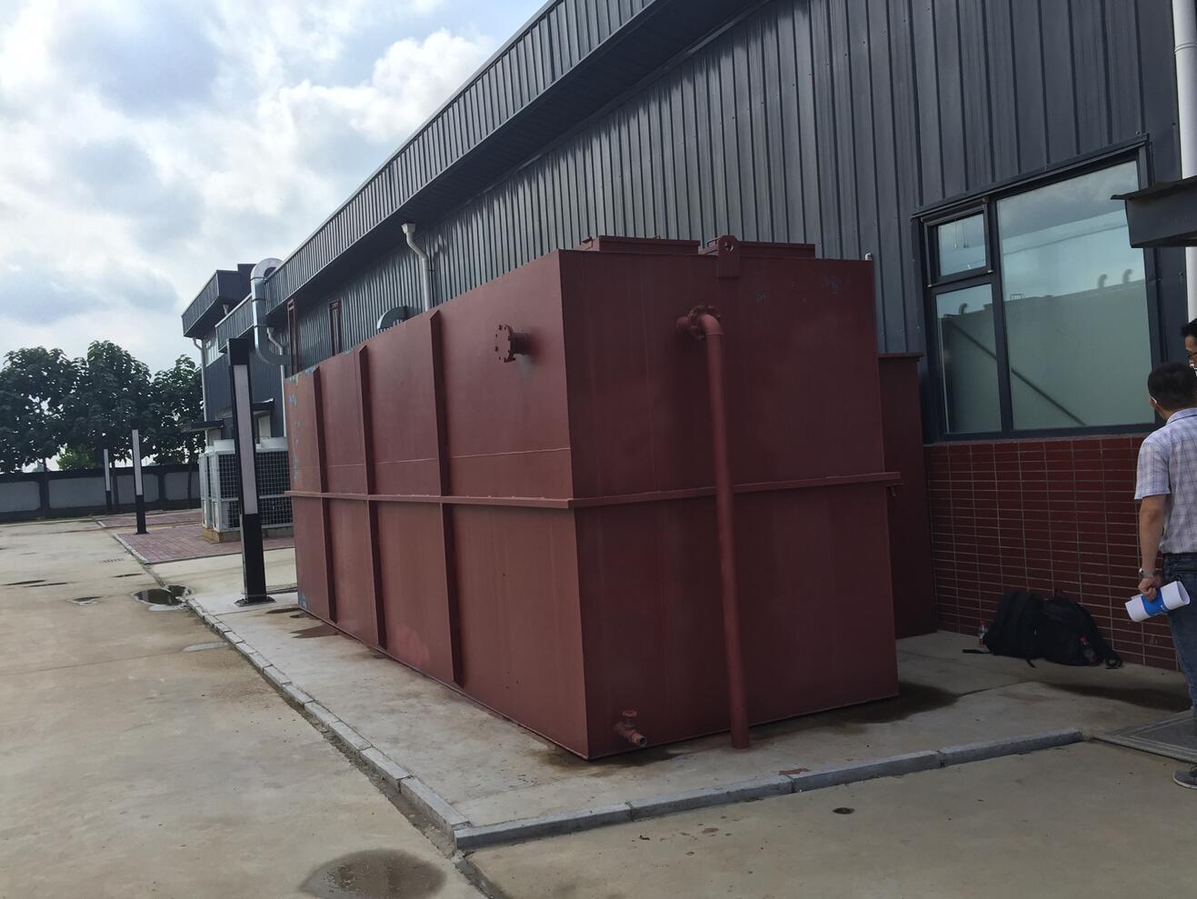 保亭黎族苗族自治县养殖污水处理设备制造厂