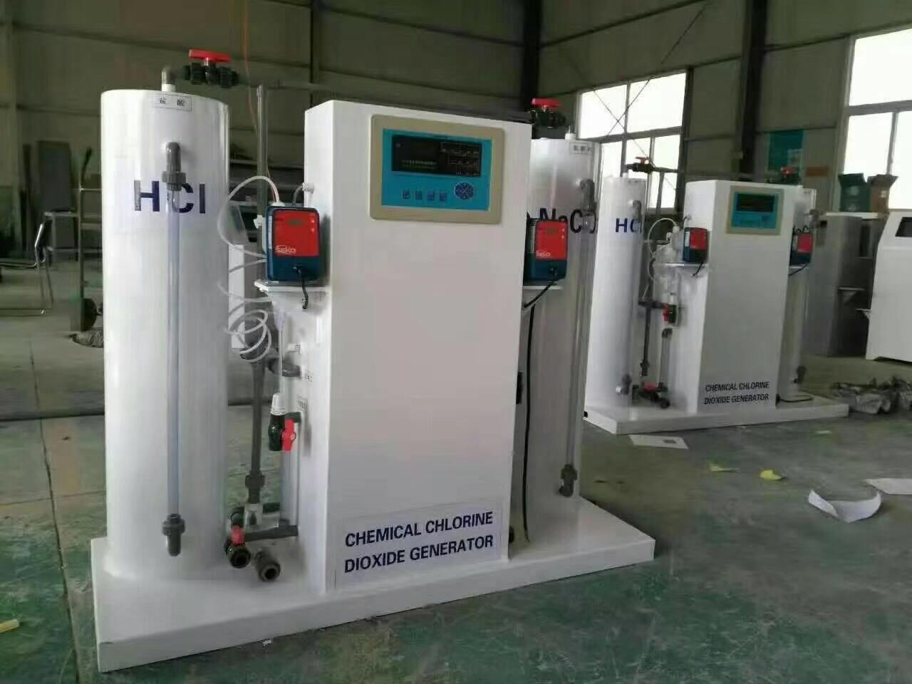 眉山二氧化氯发生器厂商