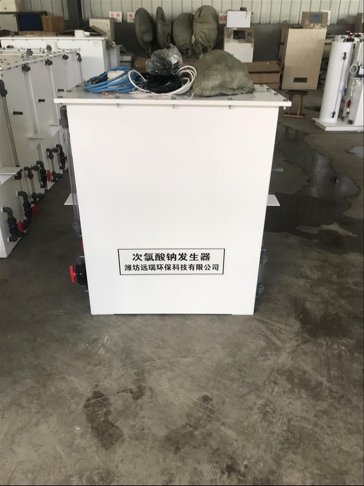 山西次氯酸钠发生器生产商