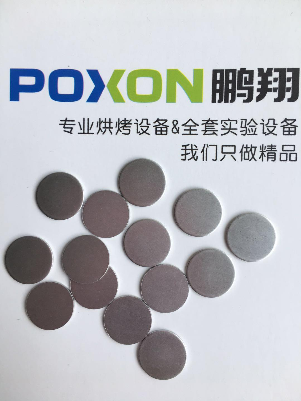 西藏一种自由拆卸式纽扣电池壳生产厂家