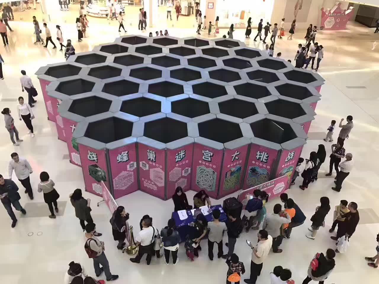 保定蜂巢迷宫出售