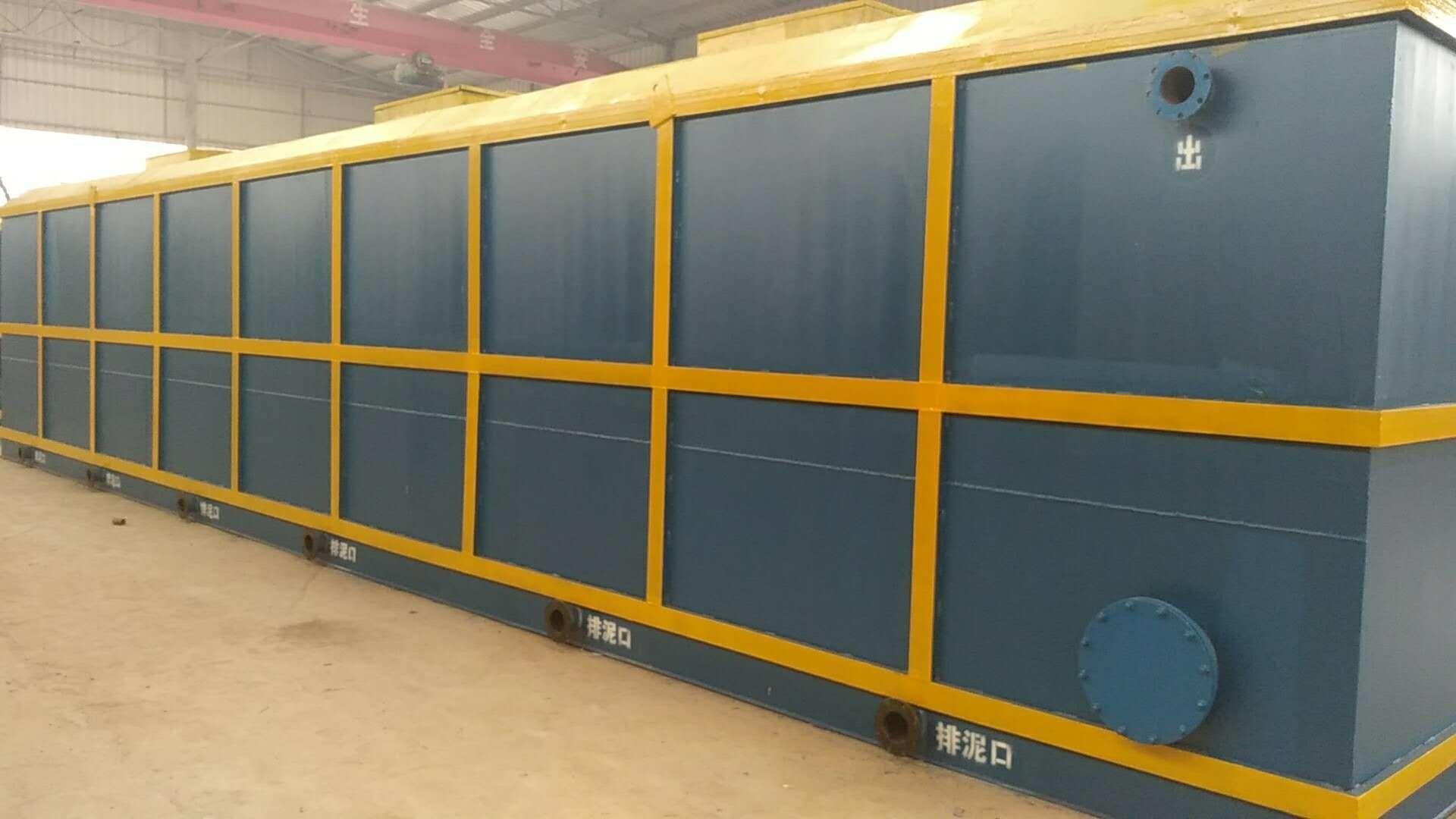 淄博地埋式污水处理设备制造商