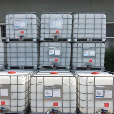 鸡西1000升二手吨桶厂家