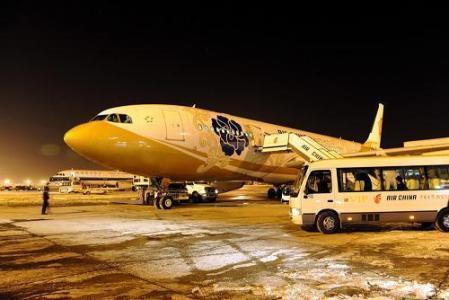 杭州到夏河航空托运公司