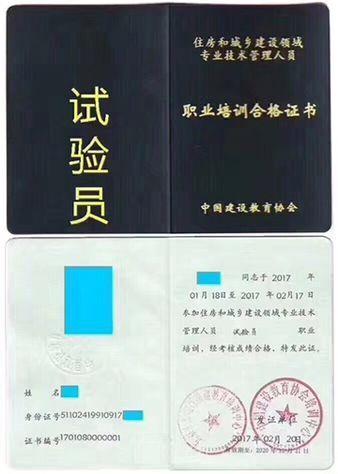 广西安全员C证报名考试