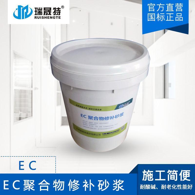 淮安销售高强修补型聚合物乳液砂浆