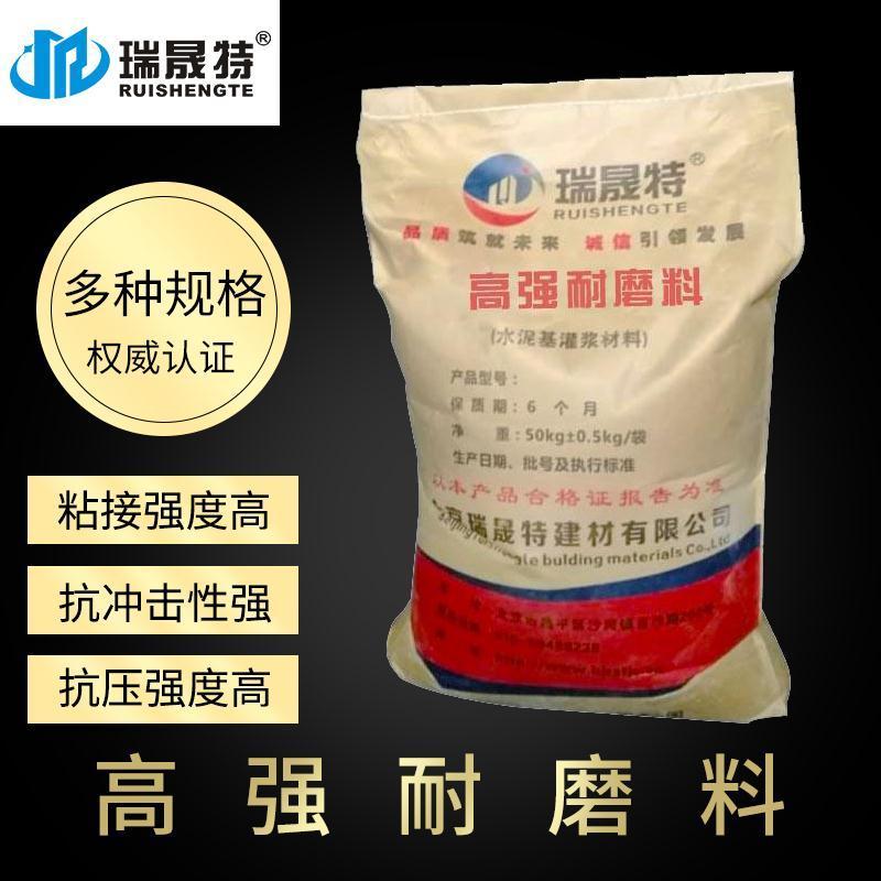 呼和浩特JY-M01高强耐磨料加工