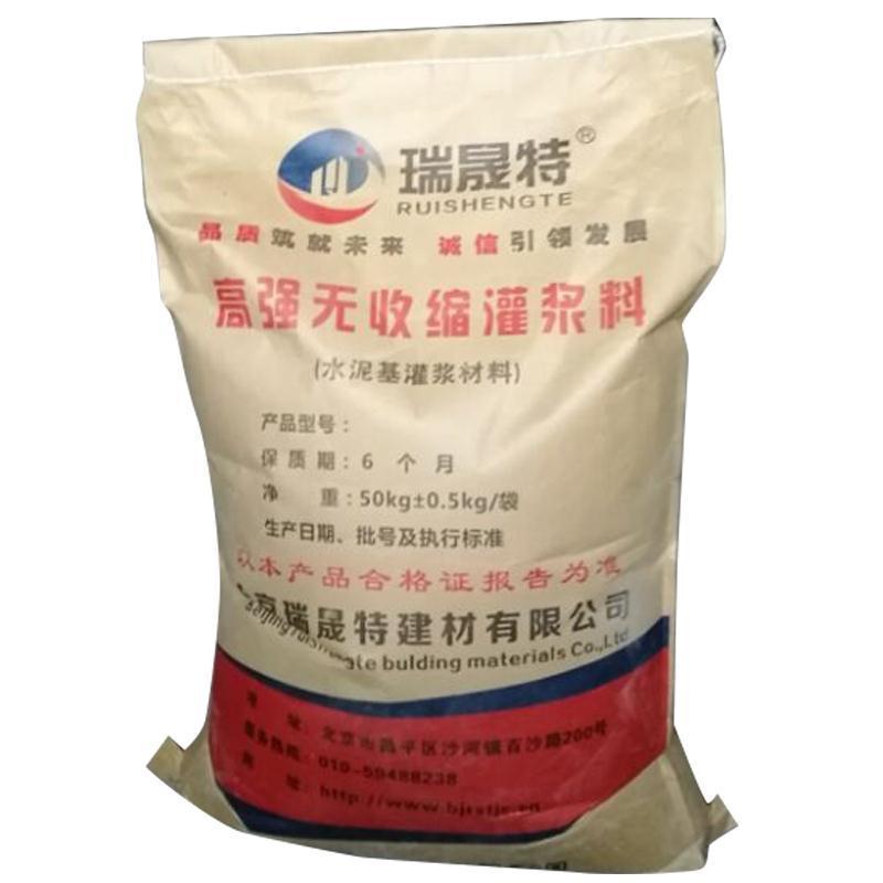 惠州高强无收缩环氧灌浆料生产
