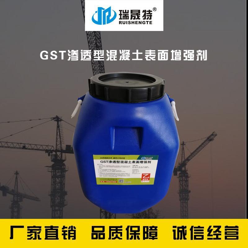 杭州水泥混凝土增强剂