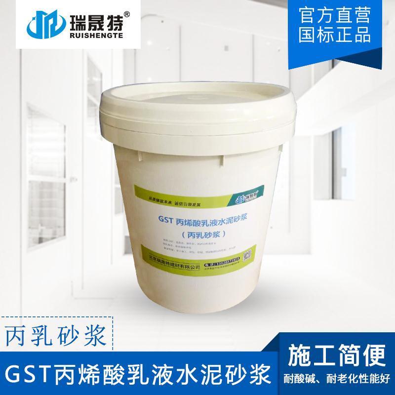 合肥高强修补型聚合物乳液砂浆厂